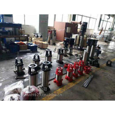 型号现货多级泵100CDLF65-30/增压/高压轻型多级泵/供应生活给水多级泵
