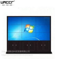 UNCCR-LG原装49/55寸大屏拼接墙会议室售楼部1.8mm拼缝无缝液晶拼接屏
