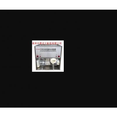 中西双重蒸馏水器 型号:1810-B库号:M339281