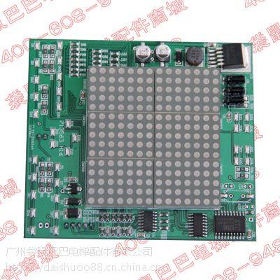 供应通力板KM713560G02