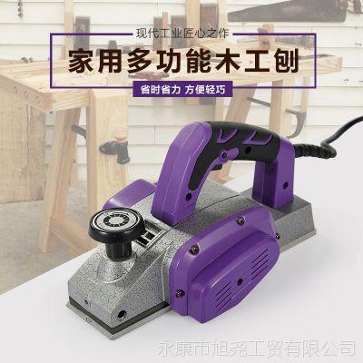 正品电刨家用多功能手提木工刨电刨子木工工具电动工具手提刨