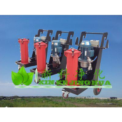 OFU10P2N2B10B贺德克滤油机hydac滤油车