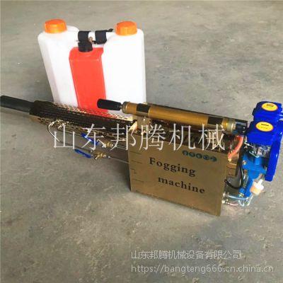 弥漫均匀背负式打药喷雾器机 多功能便携式弥雾机邦腾制造