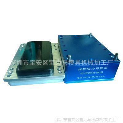 生产 华为mate10曲面贴合模具 屏幕贴合模具 优质压屏贴合模具