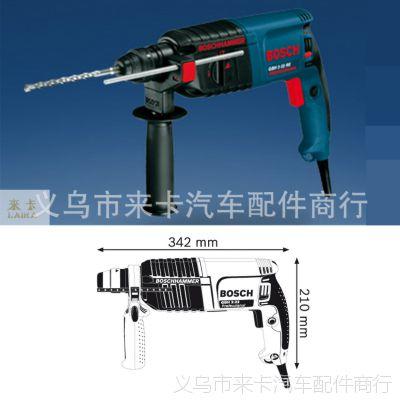 原装博世BOSCH正品混凝土专用电锤GBH2-22四吭工业电锤