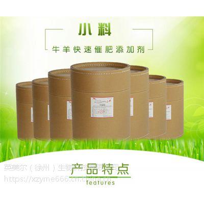 牛羊育肥饲料品牌排名\\大厂家的牛羊育肥饲料