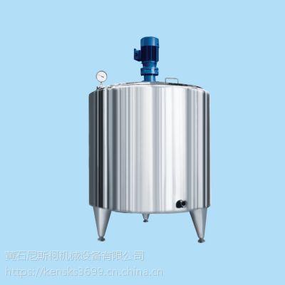 供应电加热冷热缸设备-冷热缸哪里有卖? 欢迎选购