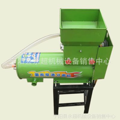 红薯打粉机 多功能地瓜粉碎制浆机 电动红薯打粉机多功能家用