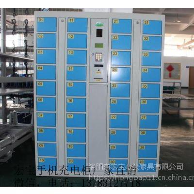 微信支付手机充电柜|宏宝定制投币手机充电柜厂家