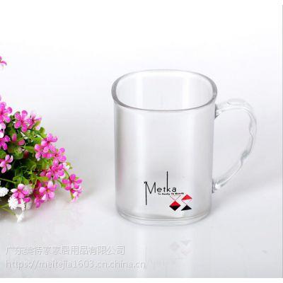 美特家广东礼品厂家水杯定制批发 高端家居用品品牌新款创意塑料杯男女士随手杯