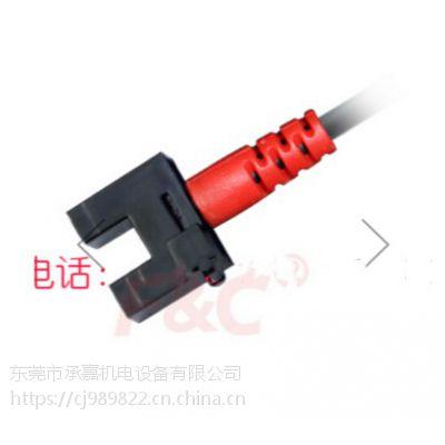嘉准 小槽型光电开关FC-SPX/S200系列