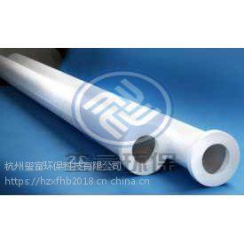 陶瓷纤维滤管、白管、高温除尘、脱硝除尘一体化、富利康、Unifrax
