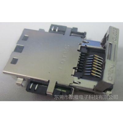 原装LOTES RJ45收纳式 抽屉式 H=5.20,超薄RJ45网络接口 沉板5.2款