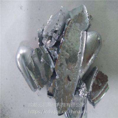 供应四川高纯材料4N5N硒化铜CuSe