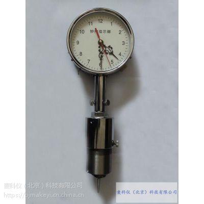 名称:MKY-SN-TQZ防爆机械式通球指示器库号;4314