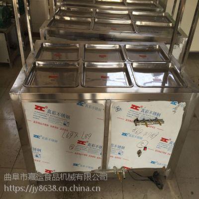 大中小型号供用齐全豆油皮机