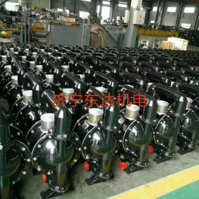BQG125/0.45气动隔膜泵价格 气动隔膜泵现货