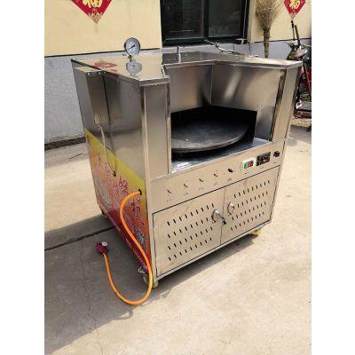 转炉烧饼机-大厨烧饼机-阜阳转炉烧饼机