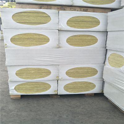 铝箔130kg岩棉板 80mm硬质岩棉板直销价格