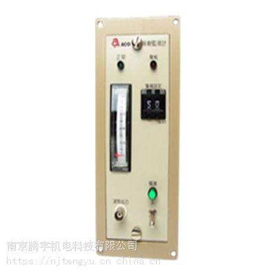 南京供应日本ACO低温用振动监视计CM-394