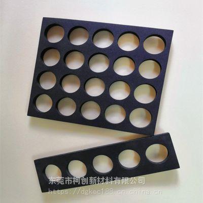 东莞环保黑色ixpe小罐茶茶叶罐内托 茶叶罐包装盒内衬