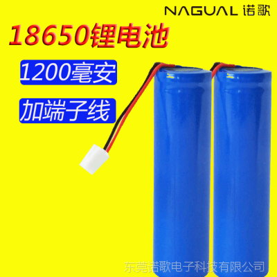 诺歌18650锂电池 1500毫安 头灯小风扇电池 蓝牙音箱台灯电池