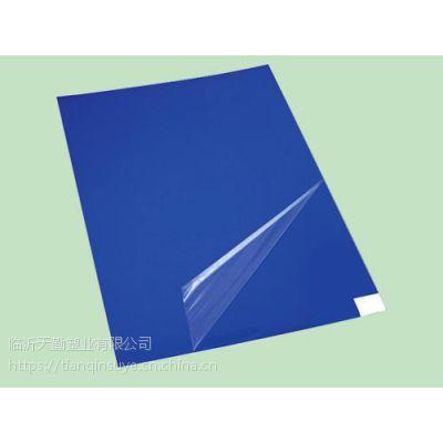 供应蓝色粘尘垫24*36寸(60*90cm)3C无尘室专用地毯TQclean可定做各规格