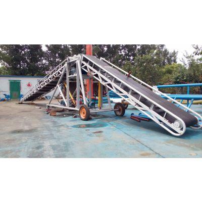 哪里有卖皮带输送机厂家专业生产 移动式槽型输送机