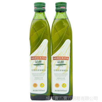西班牙进口 品利初榨橄榄油500ml 进口食品 橄榄油