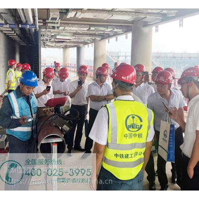 中铁 中煤 中建集团指定机型 室内暖通空调管道焊接机 焊机