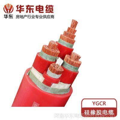 河南电缆厂家直销YJV产品型号齐全有现货