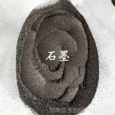 供应石墨粉 润滑剂用含碳量95% 鳞片石墨 膨胀石墨 土状石墨