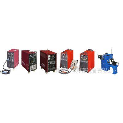 供应大功率等离子焊机 微束等离子焊 等离子堆焊机 扎辊堆焊