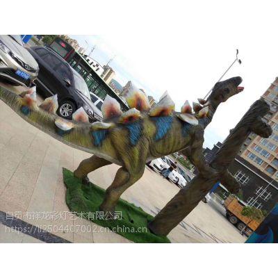 自贡厂家直销电动仿真机械恐龙