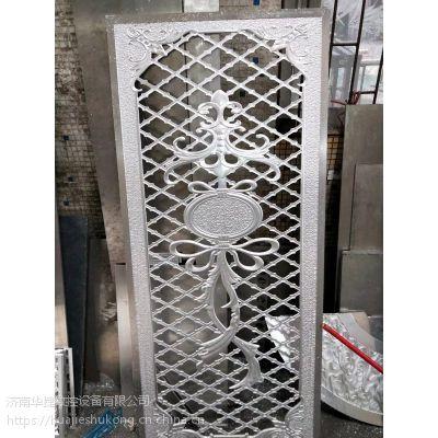 电脑数控金属雕刻机报价