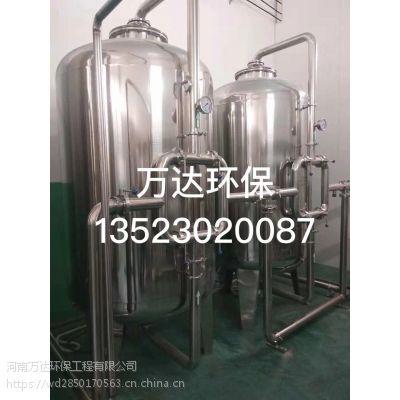 陕西食品厂专用纯净水反渗透设备