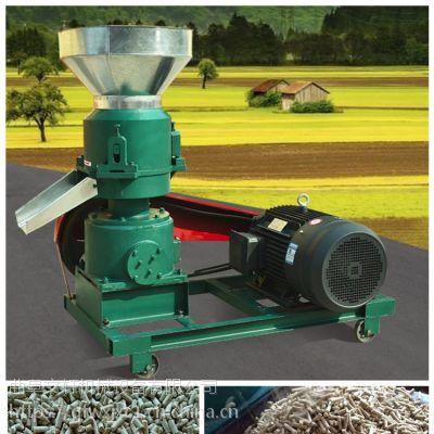 颗粒机专业生产 秸秆饲料颗粒机 巴彦道尔饲料颗粒机