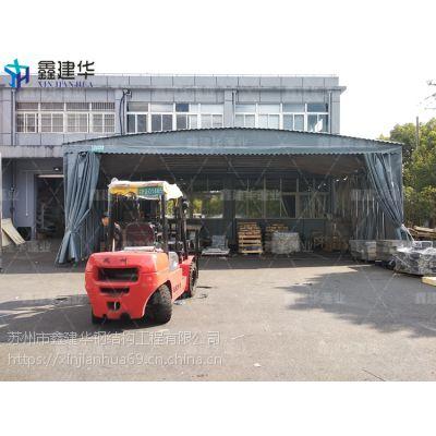 昆山推拉雨蓬厂家定制_布移动大型活动雨棚 超长耐用