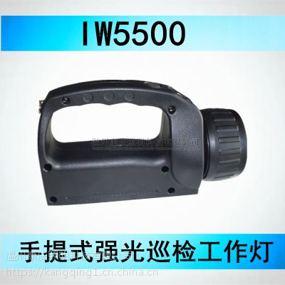 OR-IW5500/BH温岭海洋王巡检灯 LED手提强光工作灯 IW5500批发