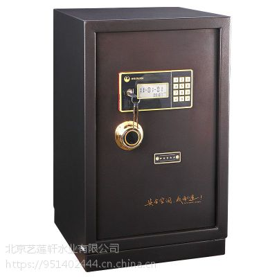 北京城区艾普保险柜厂家售后开锁维修改密码换锁