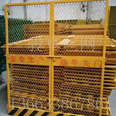 工地施工防护门 黄色喷塑井道护栏网 加工定做警示围栏