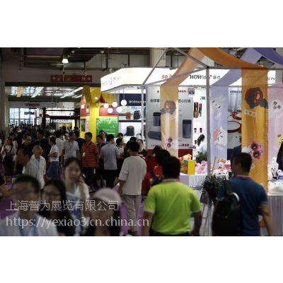 2019北京礼品展览会3月