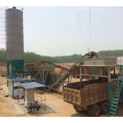 贝特WCZ800大型水稳层厂拌站厂家直销、价格配件