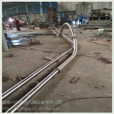 专业承接管链输送机厂家 粉煤灰提升机