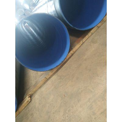 专业大口径TPEP防腐螺旋钢管专业厂家