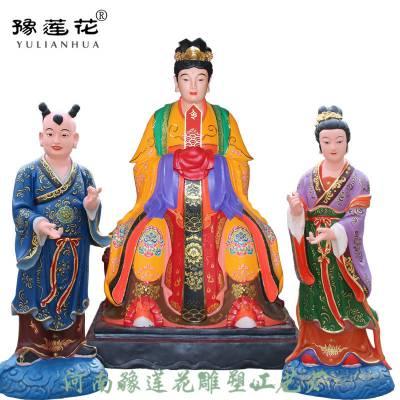 无生老母神像 图片 无生老母佛像厂家 河南豫莲花雕塑