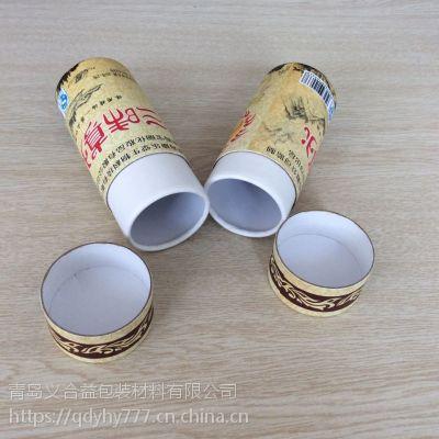 精油纸罐包装 牛皮纸定制印刷包装精油纸罐 义合益青岛纸罐厂家
