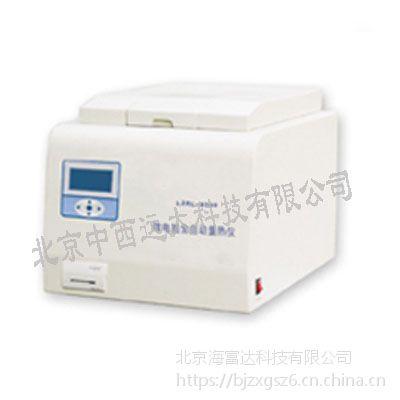 中西 微机全自动量热仪 型号:GH12-zdhw5000库号:M26009