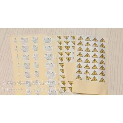 彩色透明PVC不干胶标签贴纸印刷 哑银不干胶标签定制 撕不烂防水型