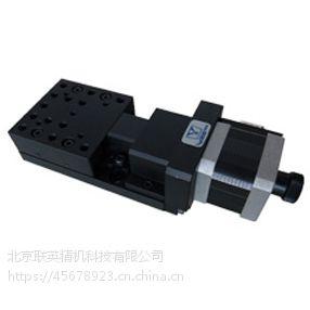供应精密型电控平移位移调整滑台ZP110-15联英精机电动直线性运动工作平台